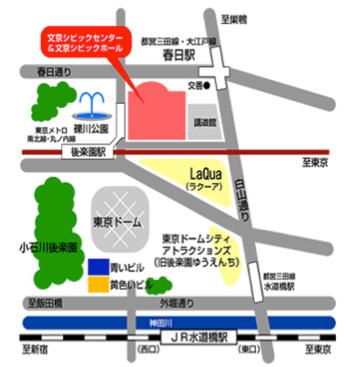 文京区シビックセンター 地図